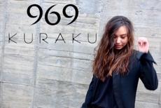 KURAKUのお悩み相談室Vol.24~私に合うカラーは?~