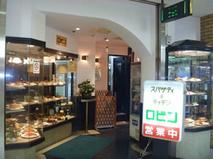 [悲報]笹塚の名店 ロビン閉店