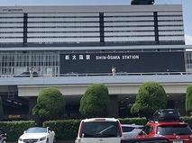 大阪まで行って来ました