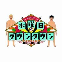 バラエティ大好き芸人ブログ Vol.2