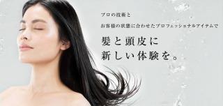 KURAKUオンラインショップにしか売ってない池田オススメ商品3選!ブログ