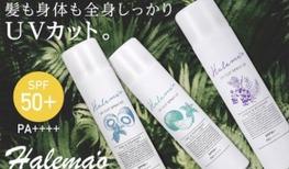 KURAKUお悩み相談vol90~紫外線で髪はダメージするの?